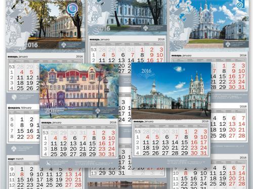kalendarj_troynik4