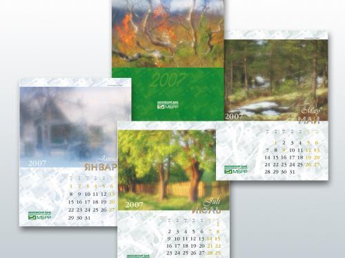 kalendarj_mbrr