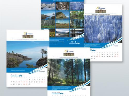 kalendarj_vnipiet
