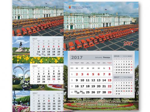 kalendarj_troynik6