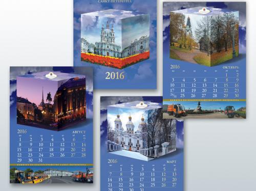 kalendarj_komitet-blagoustr