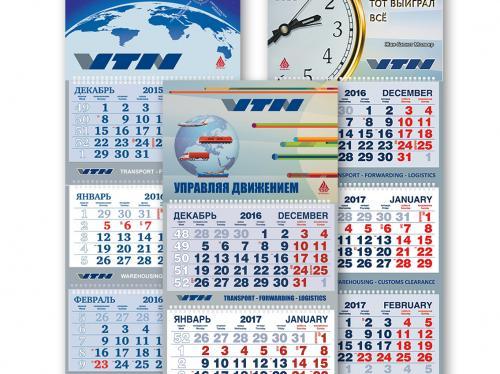 kalendarj_troynik5