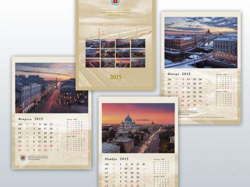 kalendarj_komitet_blaga