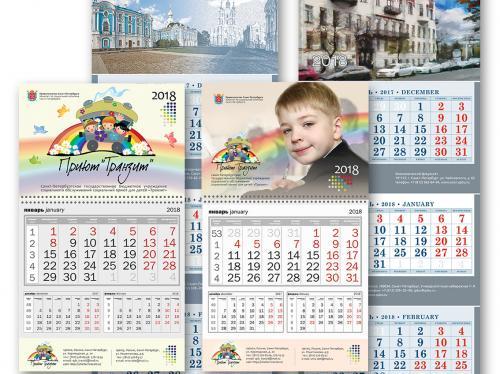 kalendarj_troynik10