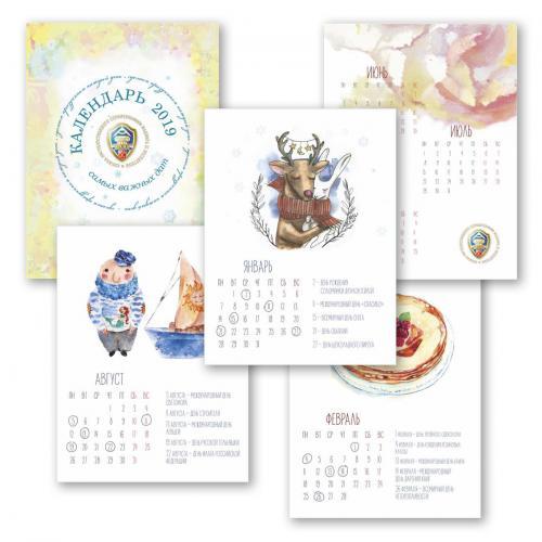 Календарь_14