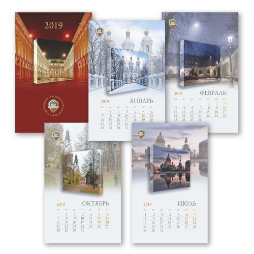 Календарь_15
