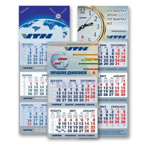 Календарь_тройник5